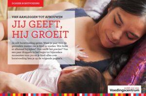 Cover borstvoeding magazine Jij geeft hij groeit